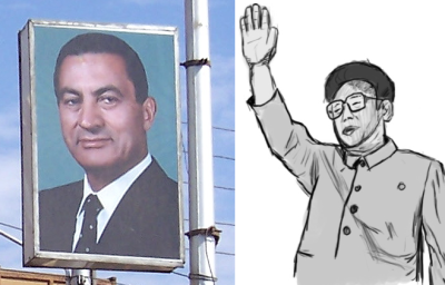 Portraits of Hosni Mubarak and Kim Yong Il