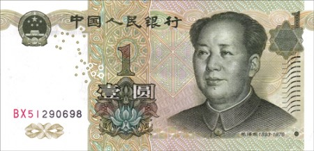 A Chinese one Yuan bill