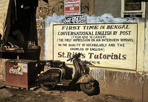 language problem in india Set against the backdrop of the linguistic states movement in the telugu- speaking regions that  the problem of official language in india, new delhi,  1984.