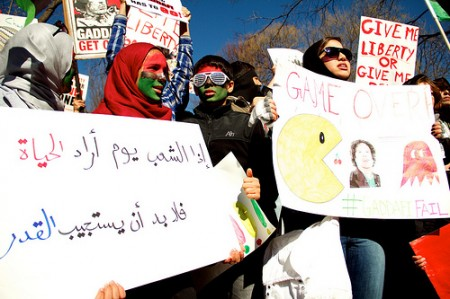 Libya's youth demonstrating against the Gaddafi regime
