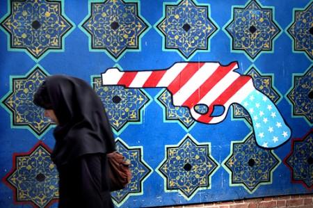 Former US embassy Iran