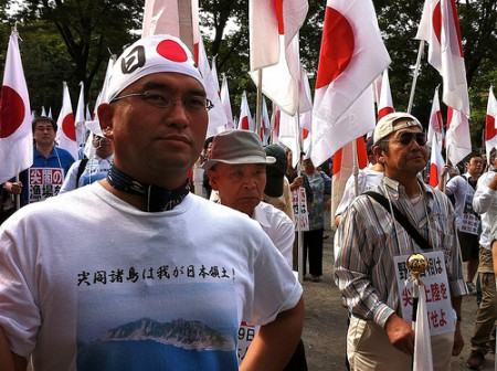 Japan's Nationalists. Photo: Al Jazeera/flickr