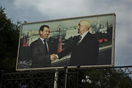Medvedev in Trasnistria