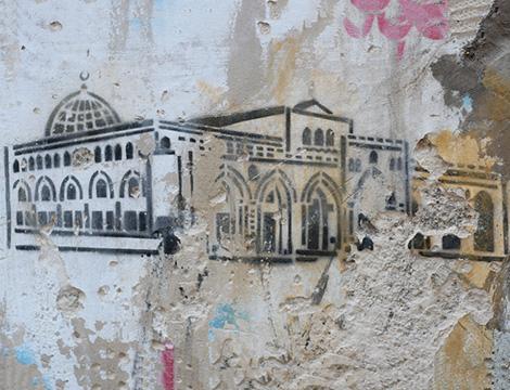 Arab Street Art
