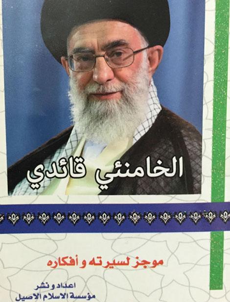 Iranian-Prop