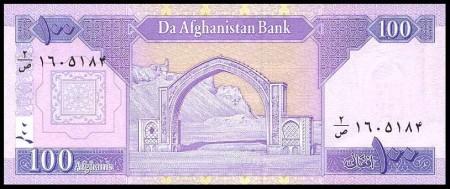 100 Afghanis banknote