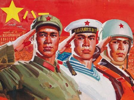 A Chinese PLA Propaganda Poster.